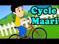 Cycle Maari Gujarati Rhyme For Children | Gujarati Balgeet Nursery Songs video