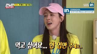 [Old Video]Runningman Member's Talent Show! Ep. 396 (EngSub)