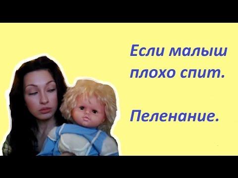 Что делать если у ребенка гноятся глаза?