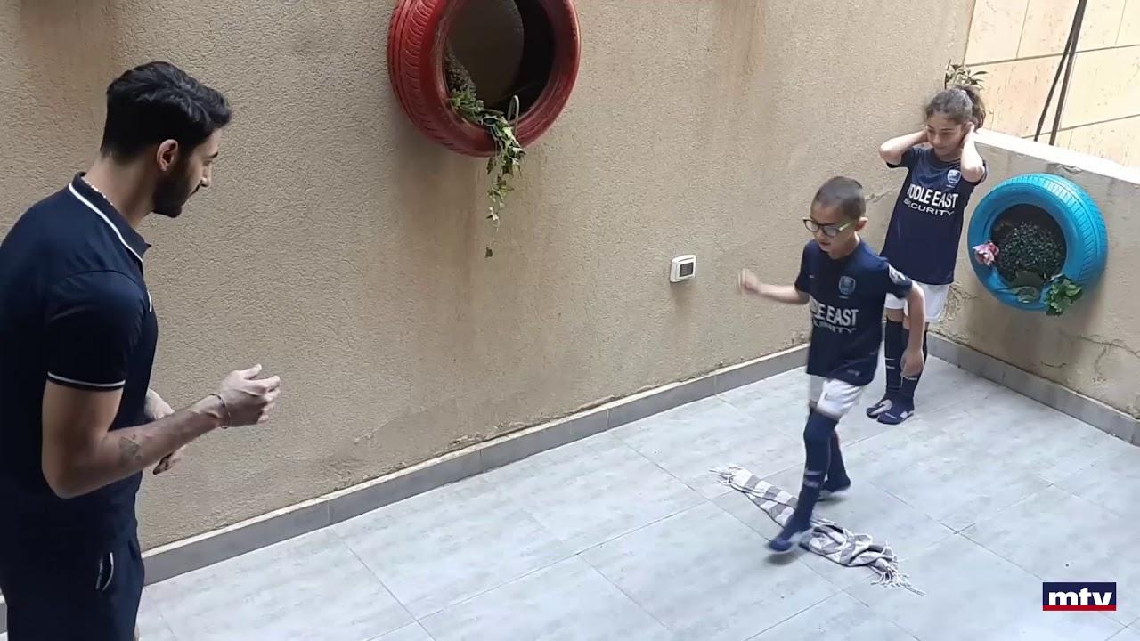 Photo of حب كرة القدم في زمن الحجر المنزلي: تمارين خاصة للناشئين والناشئات مع المدرب ايلي برادعي. – الرياضة