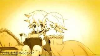 Kagamine Rin and Kagamine Len - Servant of Evil