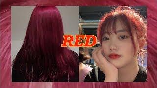 [VLOG] 우당탕탕 셀프 염색 vlog / 빨간색 염…