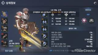 Lineage 2 Revolution: Top players (server 8-3)
