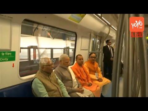 Prime Minister Narendra Modi inaugurates Magenta Line of Delhi Metro | #Noida | YOYO NEWS24