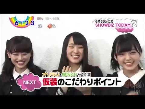 『炎上謝罪』欅坂46 ハロウィン ナチス軍服でライブ