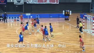 ハンドボール2018 大阪インカレ女子決勝  大体大vs東女体大 ハイライト