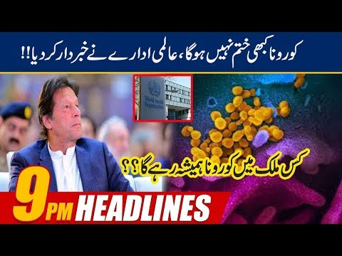 9pm News Headlines | 14 May 2020 | 24 News HD