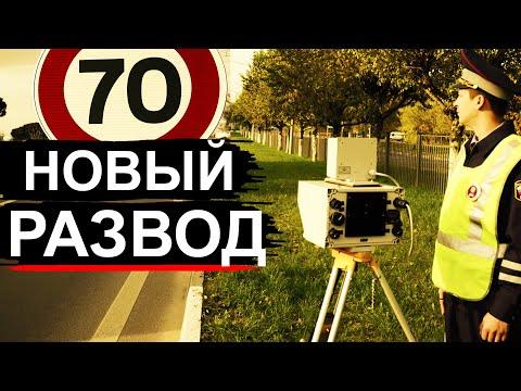 Камеры на дорогах.
