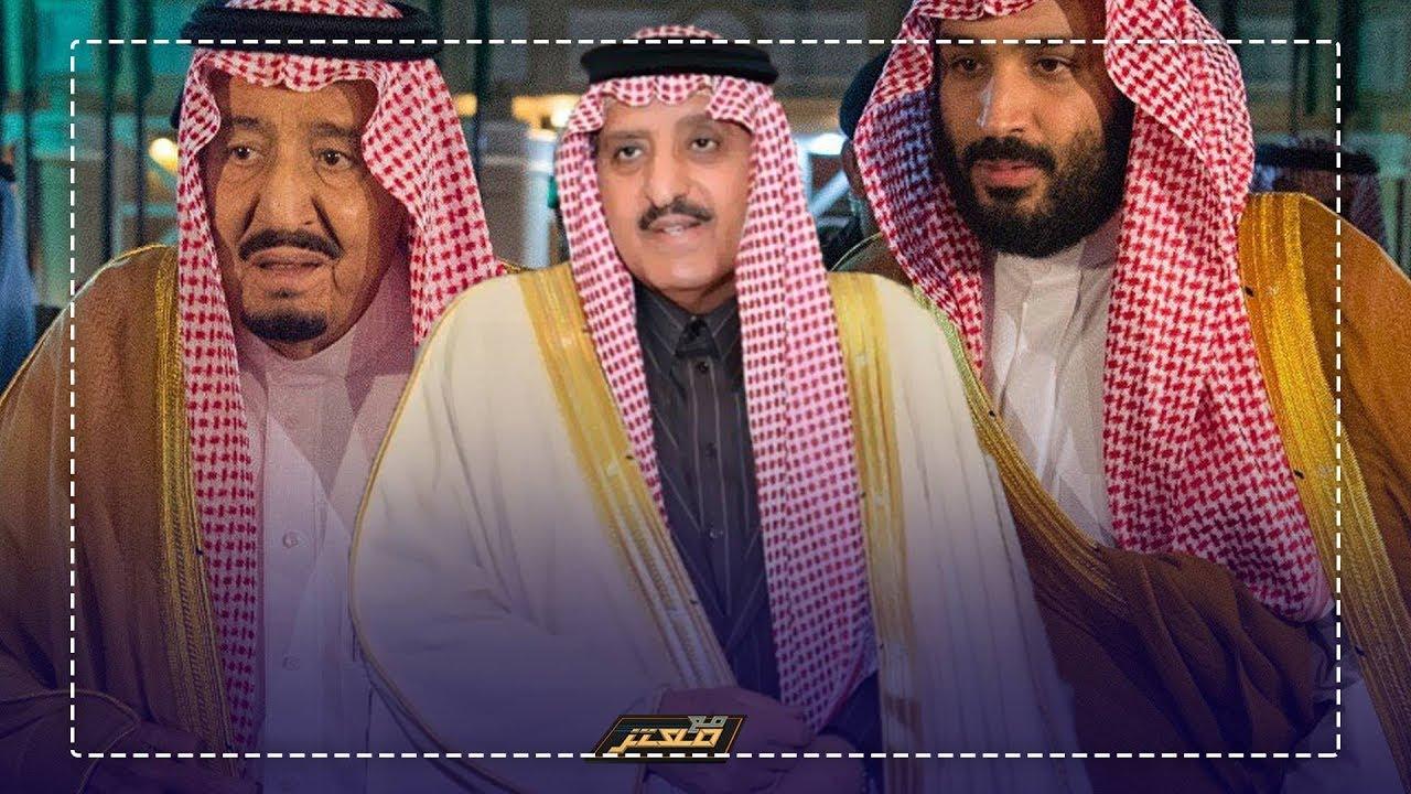 هل اقتربت نهايه #محمد_بن_سلمان ..؟  الأمير #أحمد_بن_عبدالعزيز يعود إلى #الرياض بوساطة أمريكية !!