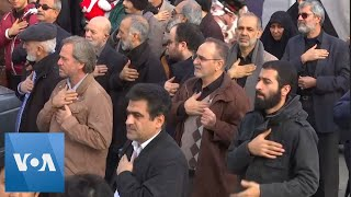 Hundreds Protest in Tehran Over Soleimani Killing