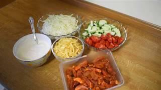 Очень вкусный гирус салат