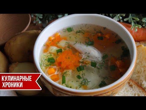 Суп из Куряха!