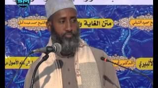 Sullamul wusuul (fii usuulul fiqi) Dr AbdiAziz Ali D 2aad