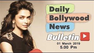 Latest Hindi Entertainment News From Bollywood | Deepika Padukone | 01 March 2019 | 5:00 PM