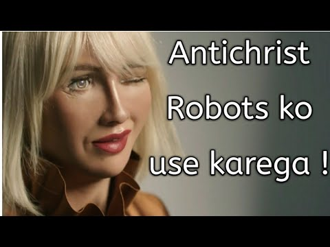 [Hindi] Sophia Robot, the image of the Beast, Revelation 13― ACA Rapture Group