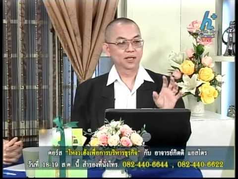 The Secret 13-06 55_B2
