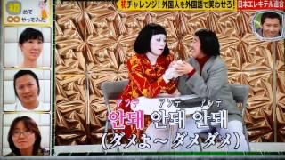 未亡人朱美ちゃん3号の韓国語版です.