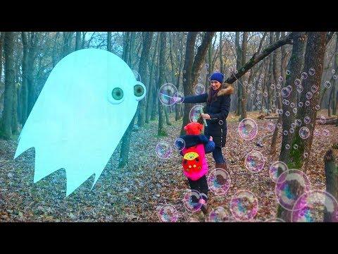 Приведение ловит мыльные пузыри (9 серия на KidsFM)