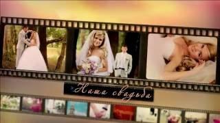 Краткое содержание свадебного дня