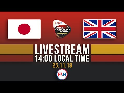 Japan v Great Britain | 2018 Women's Hockey Champions Trophy | FULL MATCH LIVESTREAM