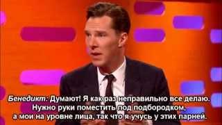 Шоу Грэма Нортона 11.10.2013 - Русские субтитры (Харрисон Форд, Бенедикт Камбербетч, Джек Уайтхол)