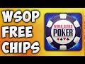 WORLD SERIES OF POKER || HOW TO GET BILLION OF CHIPS IN A SEC NO HACK NO ROOT || MUST WATCH