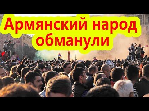 Акопджанян: Армянский народ поверил иллюзиям…