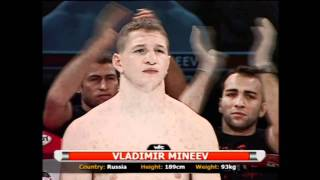 Igor Jurkovic vs Vladimir Mineev WFC 12 Fight Video part1