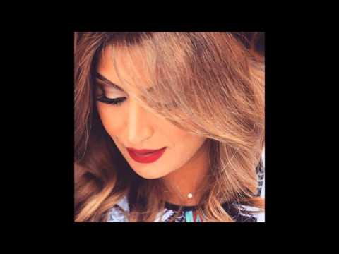 Rouwaida Attieh Wassalni Elak [First Dance] (Audio) - [الرقصة الأولى]  رويدا عطية وصلني إلك