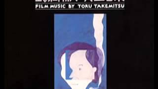 Toru Takemitsu - Dear Summer Sister