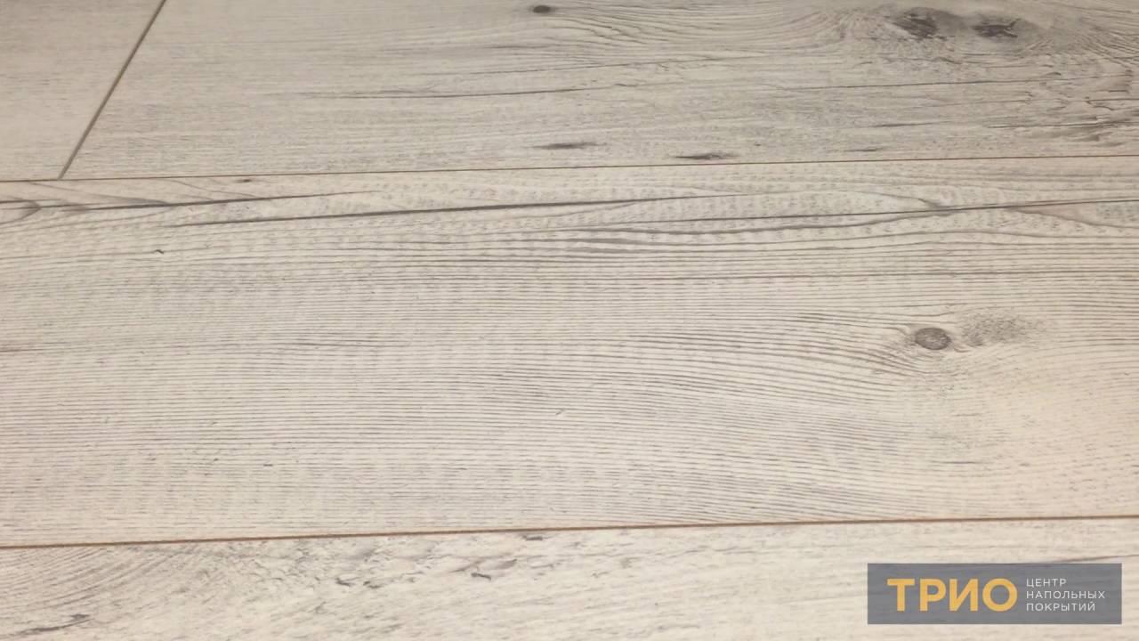 Kaindl Hemlock Ontario Laminate Flooring 10x159x1383 Mm