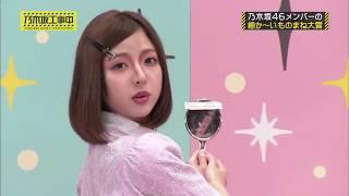 2018年7月22日、29日に放送された 「第二回内輪うけものまね大賞」から も...
