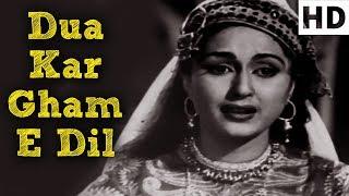 Dua Kar Gham E Dil - Anarkali Song - Lata Mangeshkar - Old Classic Songs (HD)