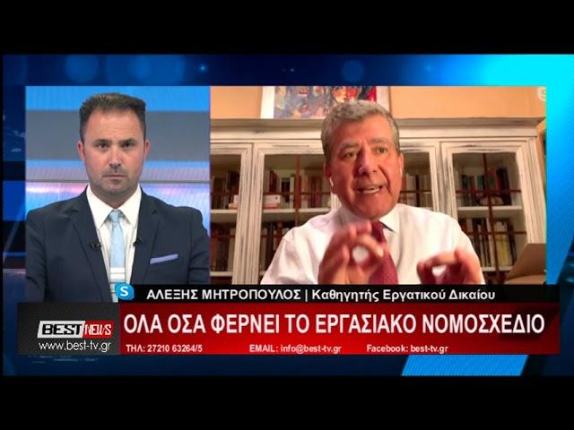 Μητρόπουλος Αλέξης στην τηλεόραση Best 14 06 2021