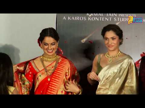 Manikarnika Official Trailer Launch (HD Video)- Kangna Ranaut, Ankita Lokhande & Mishti Chakraborty