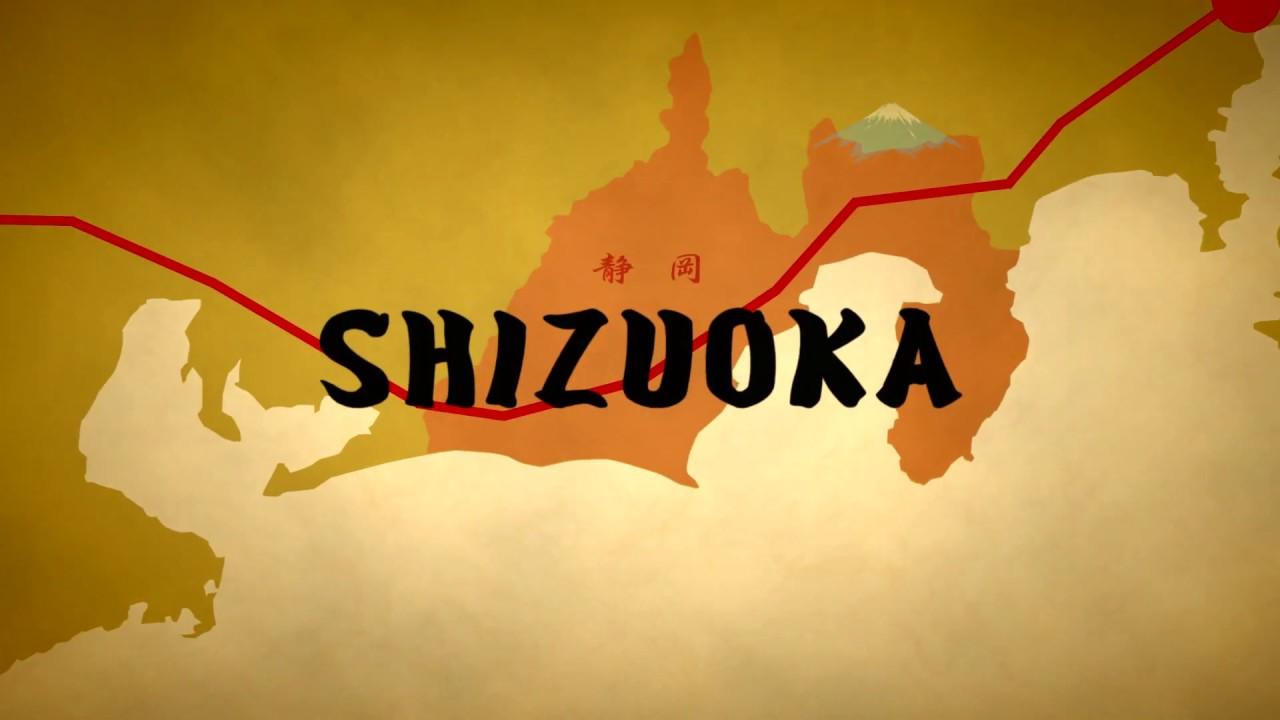 TOKAIDOは古から現在へ繋ぐまさに静岡の大動脈ですね!