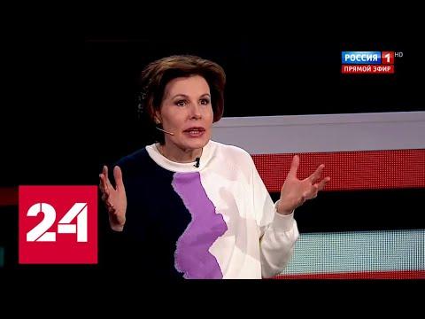 Очнитесь! Врач разоблачила главные мифы о коронавирусе - Россия 24