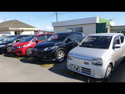 Авторынок2019⚠️сентябрь ЦЕНЫ упали?🔥Видео авто из Японии, Зеленый Угол Владивосток, дром ру
