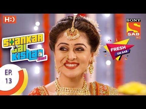 Shankar Jai Kishan 3 In 1 - शंकर जय किशन 3 In 1 - Ep 13 - 24th August, 2017