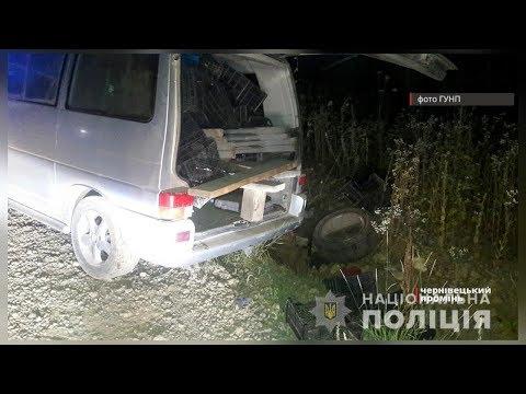 Чернівецький Промінь: В аварії у Рідківцях загинула молода дівчина
