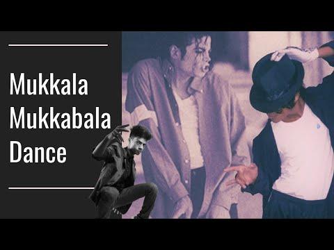 Mukkabala Muqabala Dance steps | Rk Dance Studio | RK (Popstar) | Prabhudeva dance
