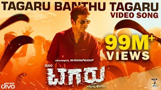 Video Tagaru - Tagaru Banthu Tagaru (Video Song) | Shiva Rajkumar, Dhananjay, Manvitha | Charanraj download MP3, 3GP, MP4, WEBM, AVI, FLV Juli 2018