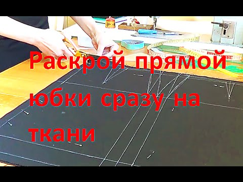 Алена Курилова и Александр Песков битва экстрасенсов