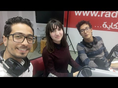 The M.A.S.C team intervention in the Tunisian national radio
