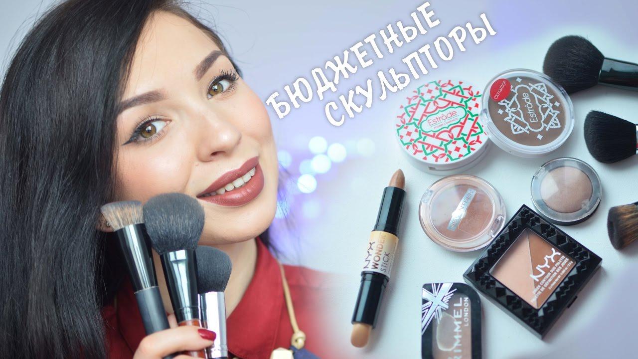 ТОП-3 классных кремовых румян для универсального макияжа (не дороже 565 рублей)