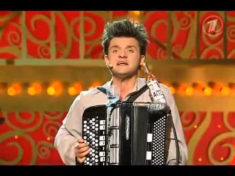 Russian way of playing accordion