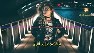 الأغنية الإيرانية الأكثر شهرة عند العرب مترجمة FG noshooni