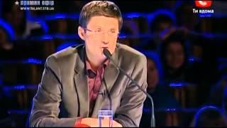 Украина мае талант 3   Гала концерт   Подборка  Смешные