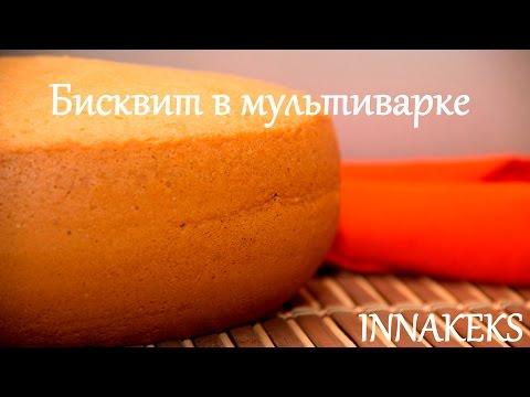 Что приготовить в мультиварке на десерт