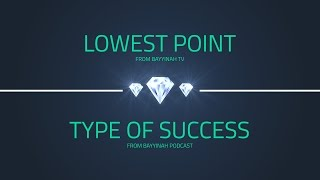Lowest Point on Earth & Type of Success   Quran Gems